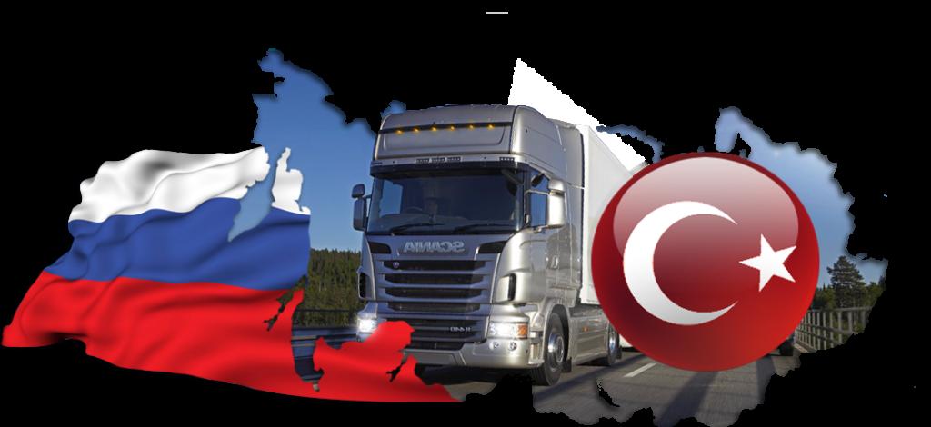 Доставка грузов из Турции в Москву