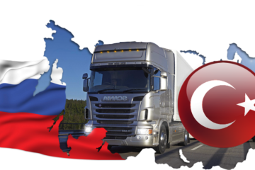 Доставка сборных грузов из Турции в Москву, в Россию